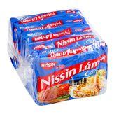 Miojo de Carne Nissin Lámen Pack com 5 Unidades 85gr Cada