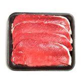 Bife Coxão Mole Resfriado Aprox. 1kg